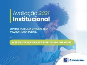 AI2021